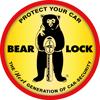 Bear-Lock München Logo