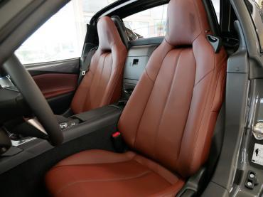 Mazda Mx 5 Rf Recarositze Mit Nappaleder Braun